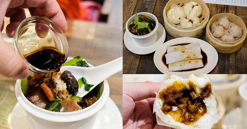 [美食] 台南 盛記點心茶餐廳 新開幕送普洱茶!中正路上~ 香港人開的道地港式飲茶!