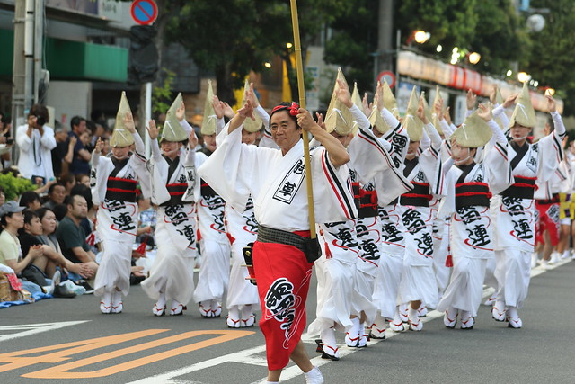 Koenji Awa Dance