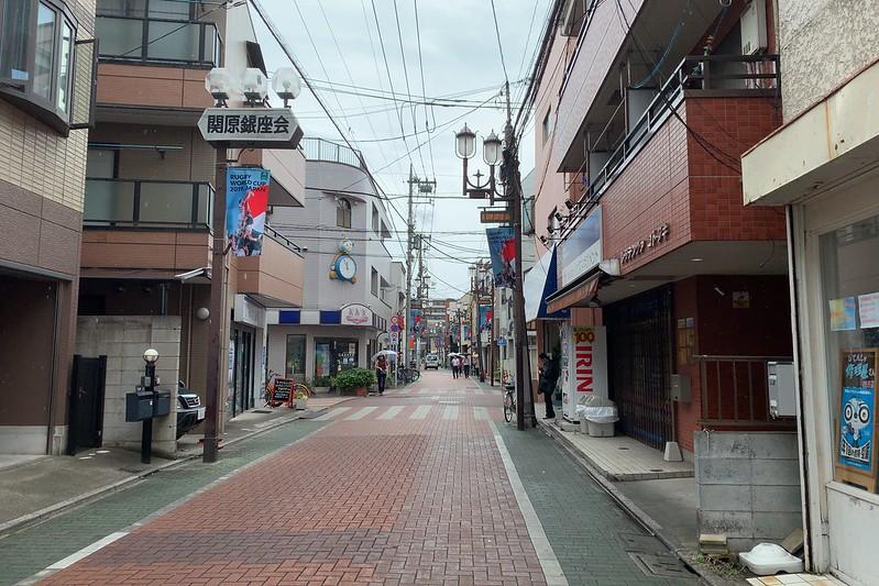 偽 東京いい道しぶい道 西新井関原通り 関原通り関原銀座会