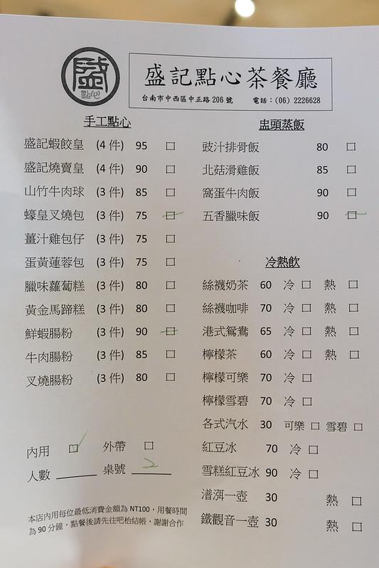 DSCF1984