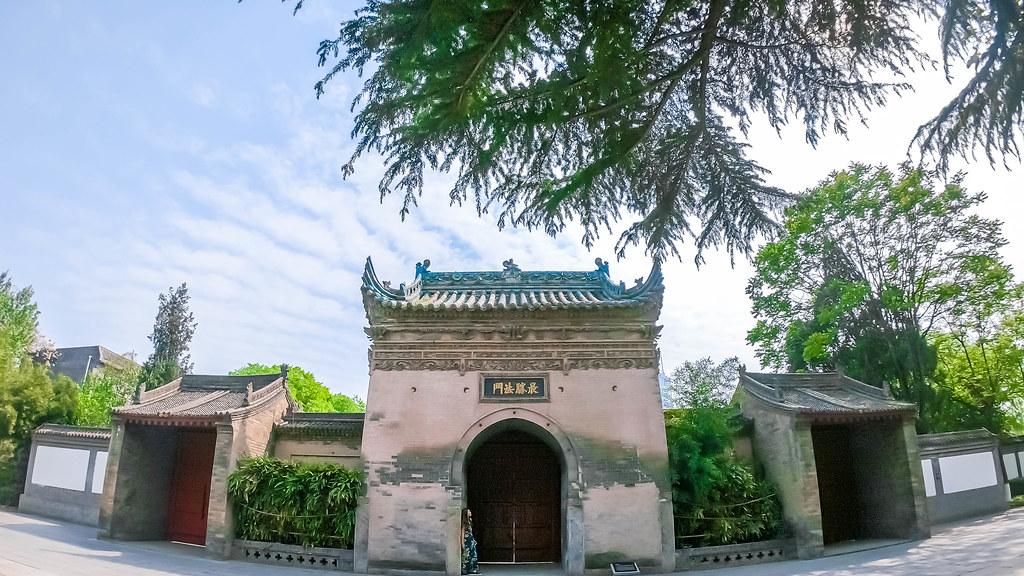 wild-goose-pagodas-xian-china-alexisjetsets-5
