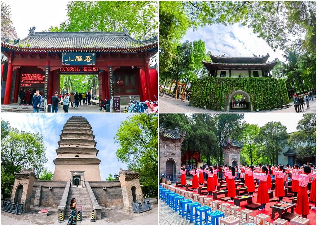 xian-small-wild-goose-pagoda-alexisjetsets