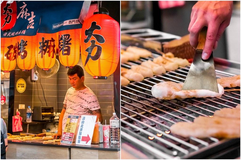 ximending-street-food-alexisjetsets