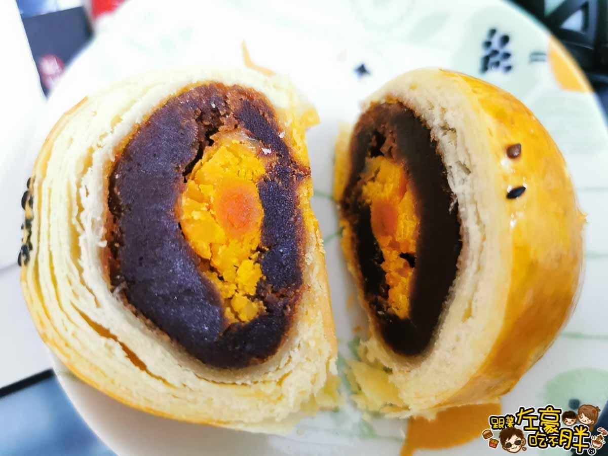 中鋼蛋黃酥-8