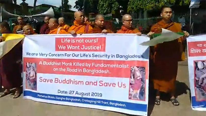 Buddhis CHT Bangladesh Protes Kematian Bhikkhu yang Diduga Dibunuh