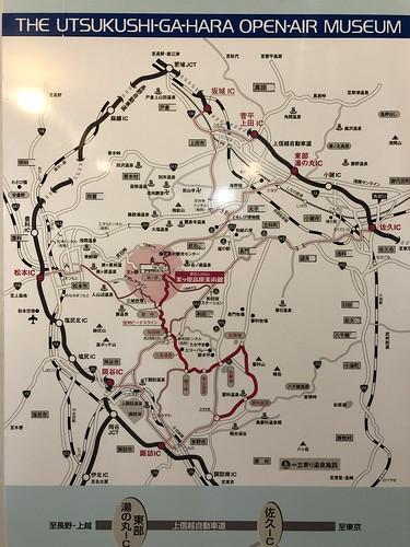 道の駅美ヶ原高原(美ヶ原高原美術館)