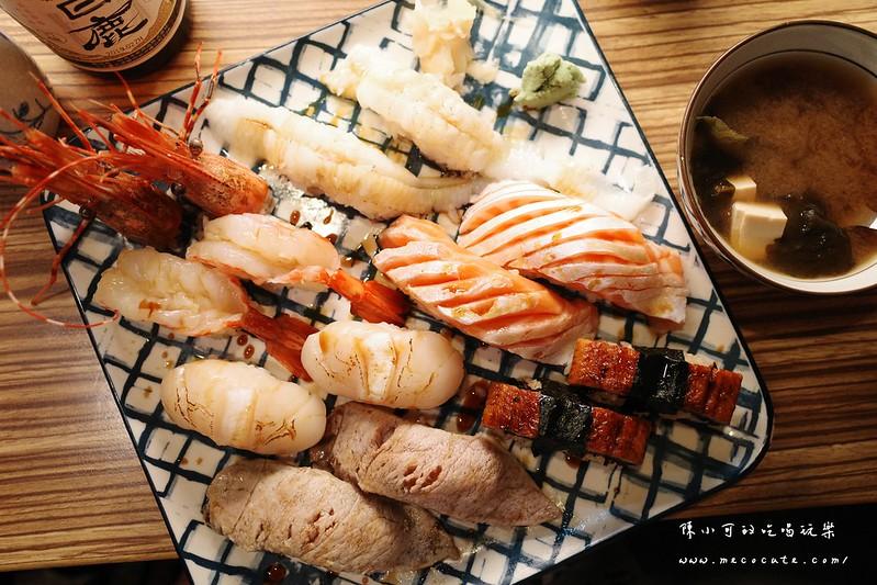 三重日本料理,楢餖園和食處,楢餖園和食處菜單 @陳小可的吃喝玩樂