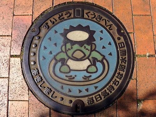 Akishima Tokyo, manhole cover 2 (東京都昭島市のマンホール2)