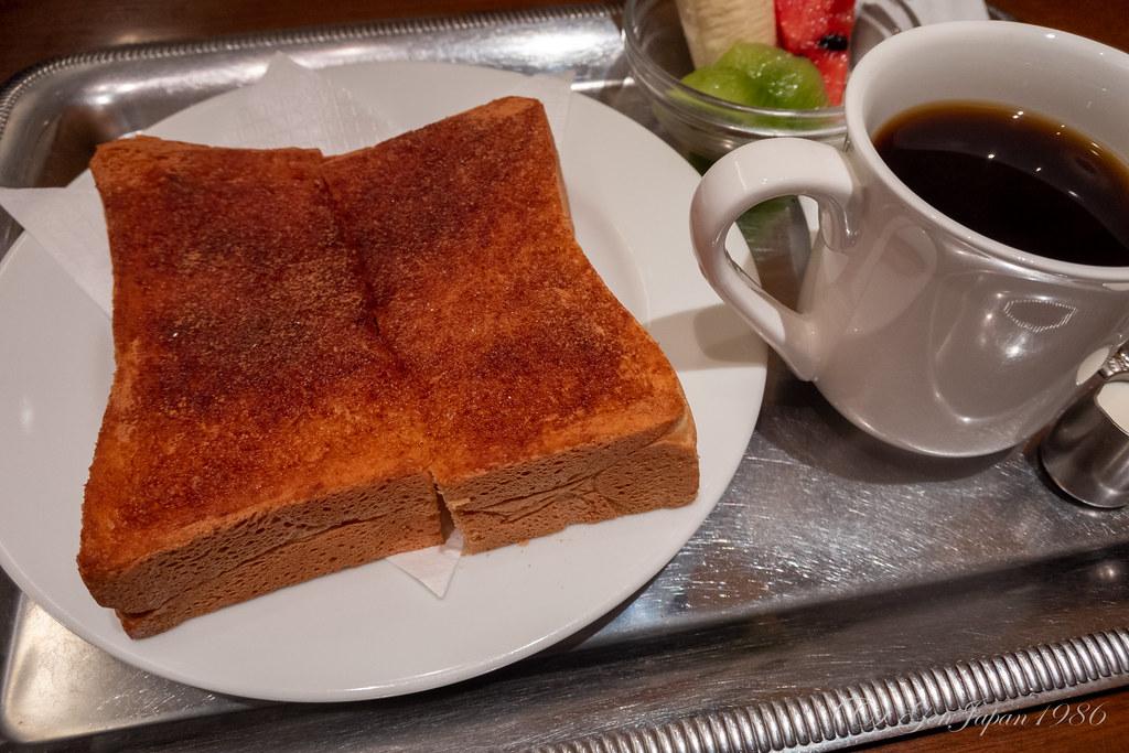 Cafe & Bar ウミノ