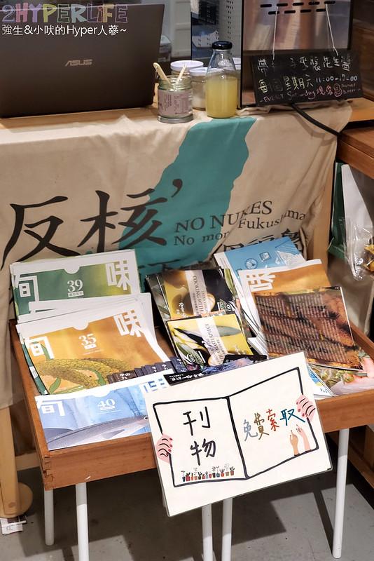 上下游 News&Market (18)