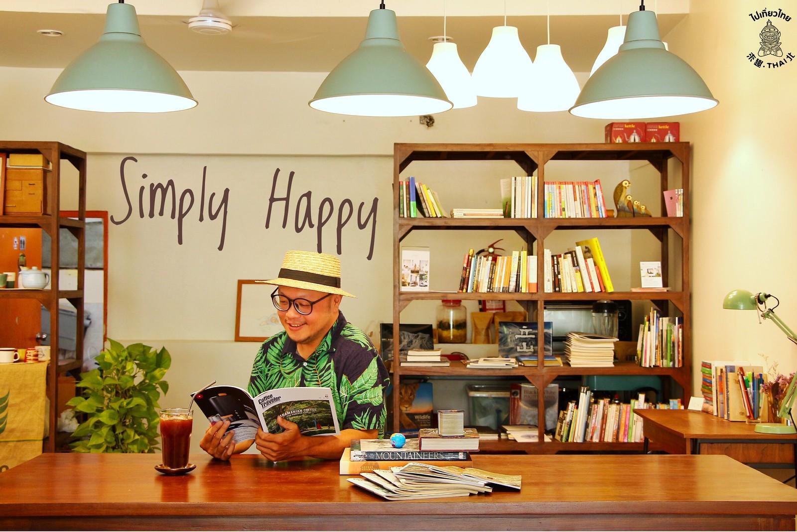 古城內北邊小而美文青咖啡《Simply Happy》