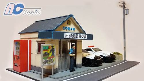 1:60 Diorama - Japan Koban (Police Box) with Tomica Cars