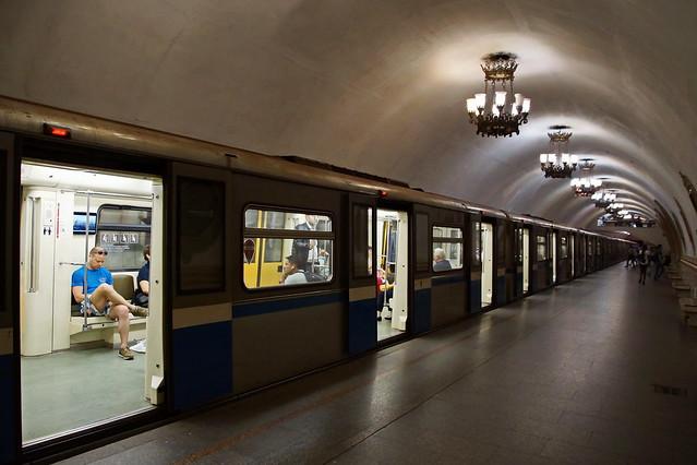 Metro - Kijewskaja