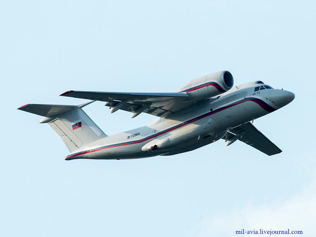 RF-72964