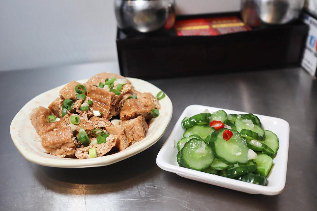 神仙川味牛肉麵 (11)