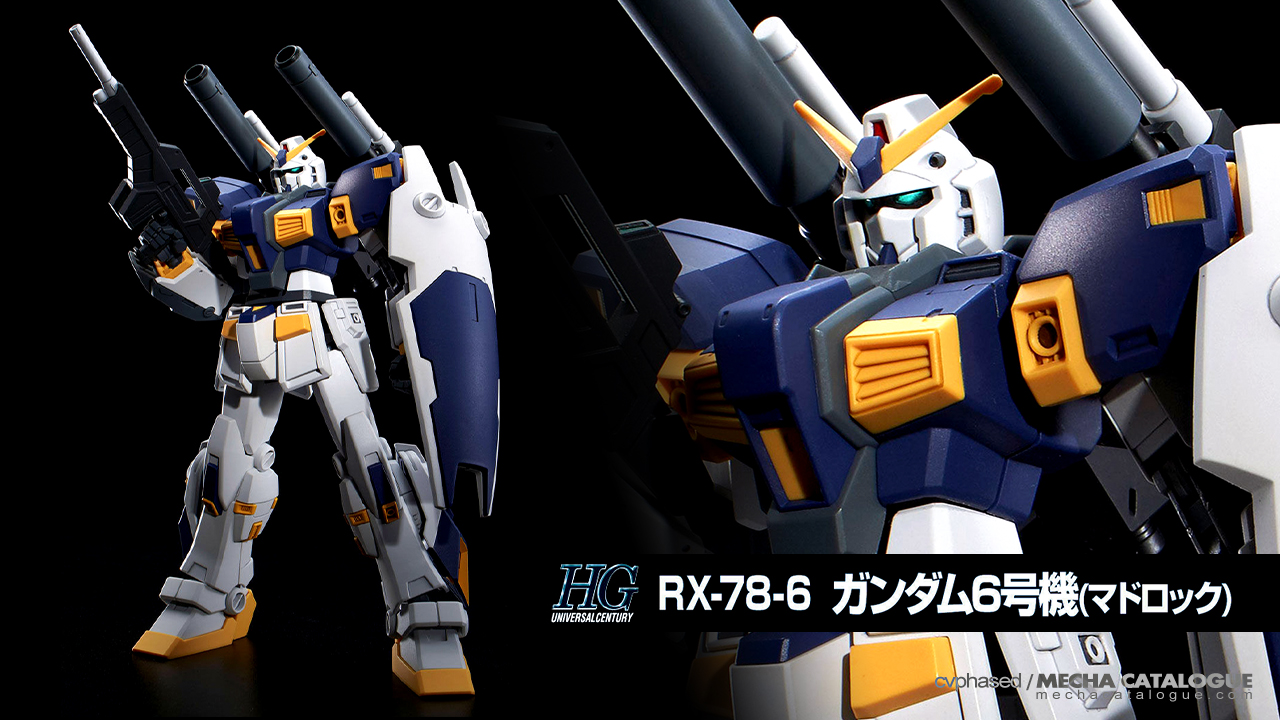 Freaking Finally! HGUC RX-78-6 Gundam (Mudrock)