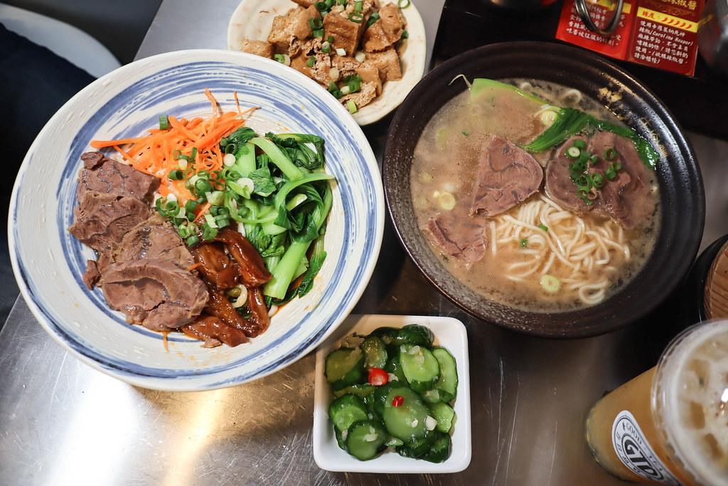 神仙川味牛肉麵 (27)