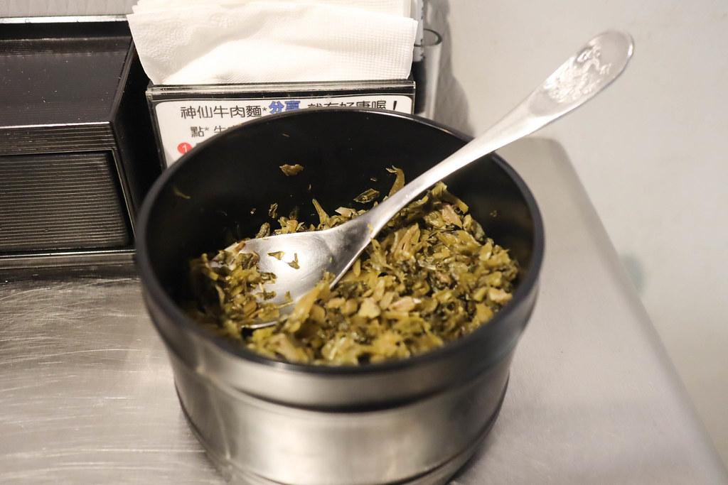 神仙川味牛肉麵 (2)
