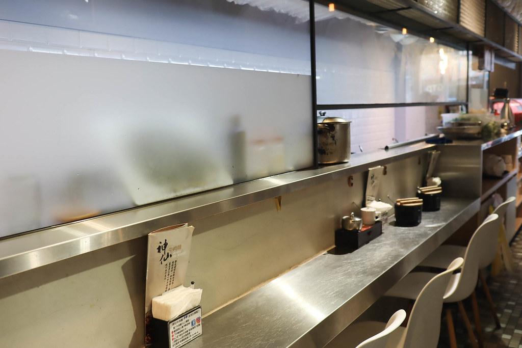 神仙川味牛肉麵 (1)