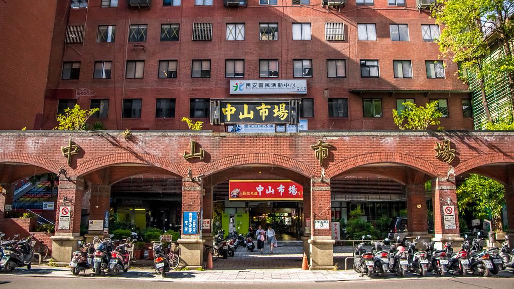 amba-taipei-zhongshan-taiwan-alexisjetsets-2