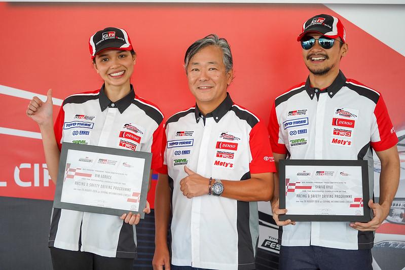 Toyota Gazoo Racing Festival & Vios Challenge