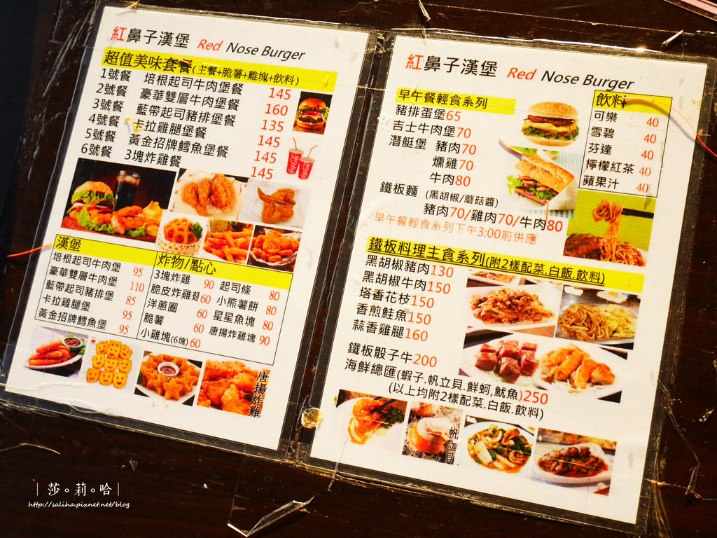 淡水橫町平價海鮮燒烤景觀餐廳推薦 菜單價位menu (3)