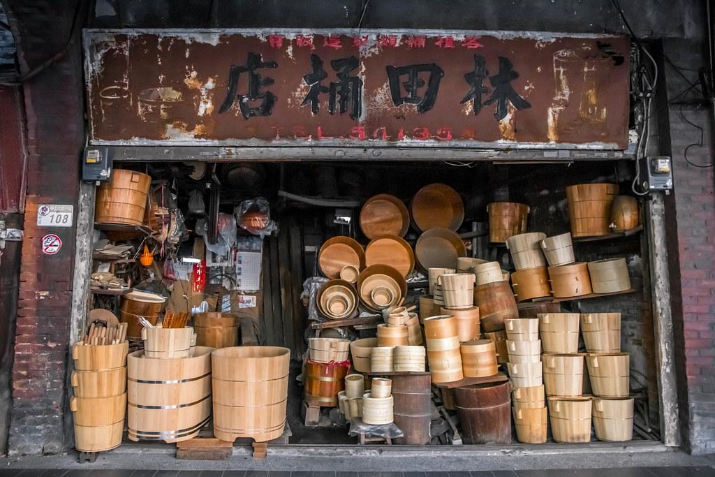 amba-taipei-zhongshan-taiwan-alexisjetsets