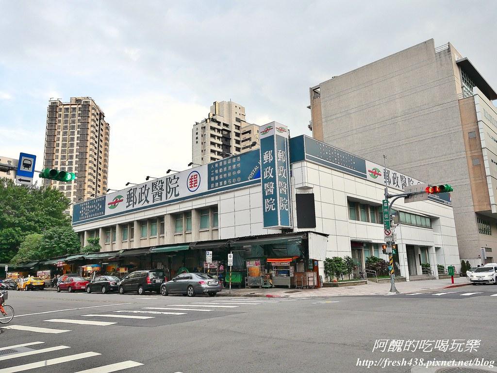 70郵政醫院(強項是骨科)