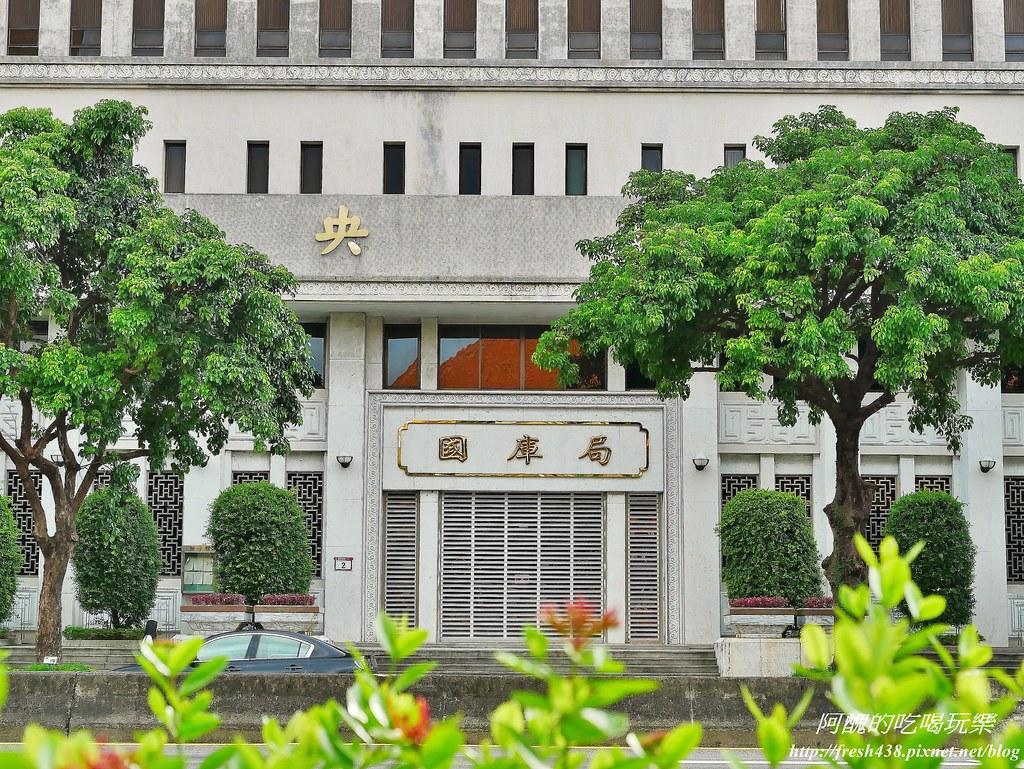48中央銀行