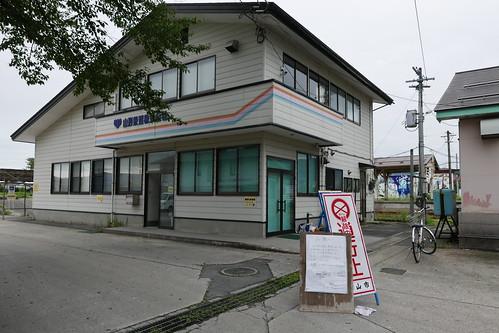 山形鉄道本社 2019年7月に仮移転し、解体された