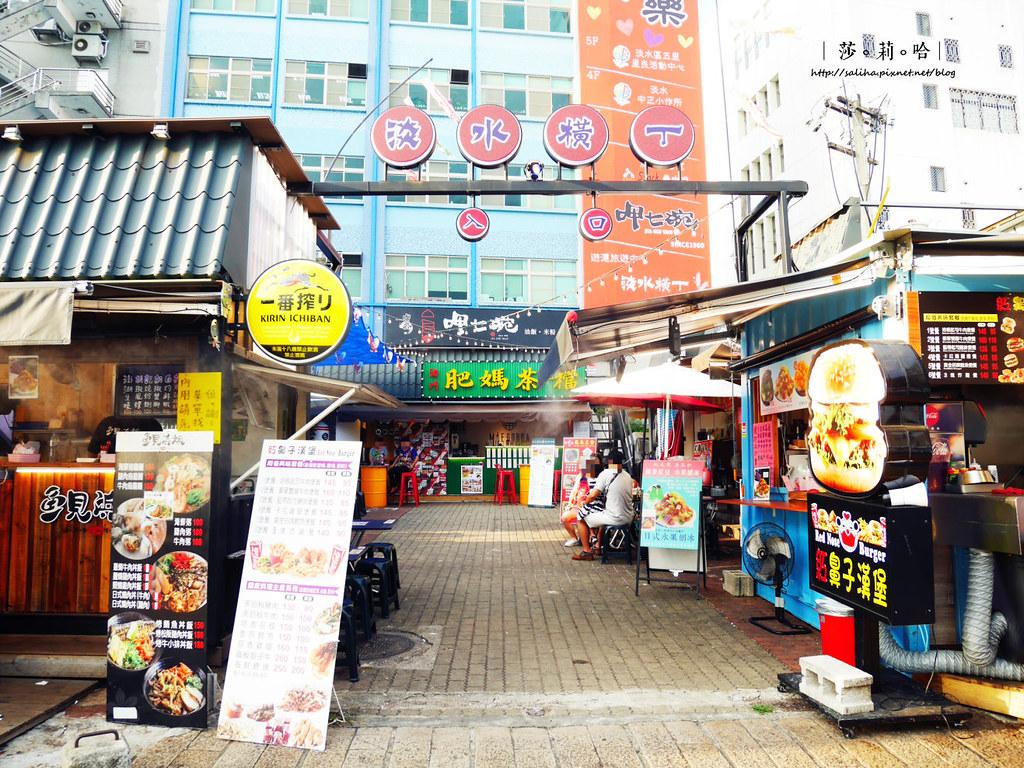 淡水橫町平價海鮮燒烤景觀餐廳推薦 (2)