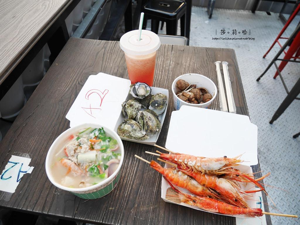 淡水橫町平價海鮮燒烤景觀餐廳推薦 (15)