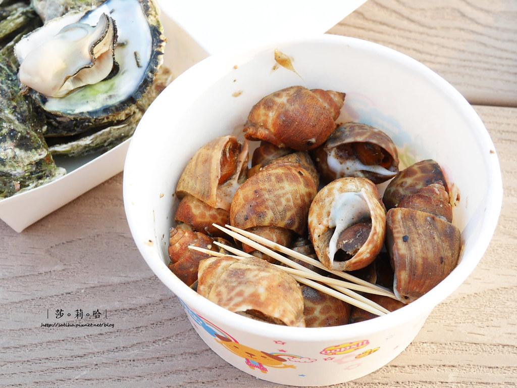 淡水橫町平價海鮮燒烤景觀餐廳推薦 (12)