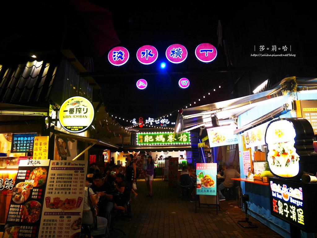 淡水橫町平價海鮮燒烤景觀餐廳推薦 (1)