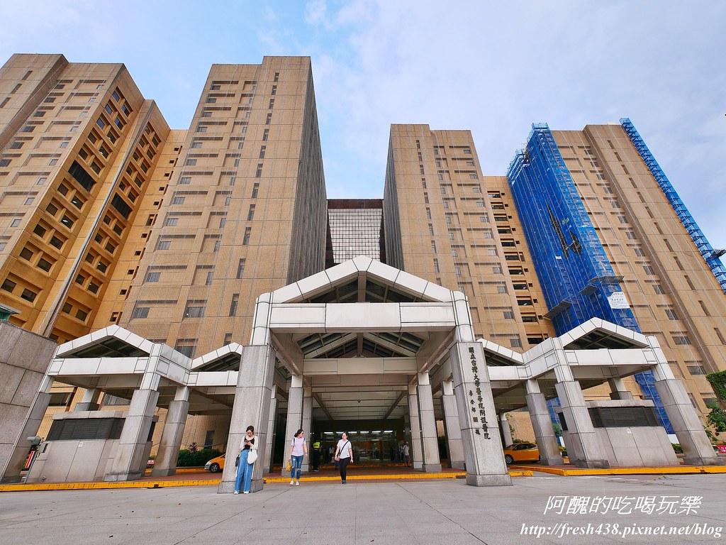 71(臺大醫院)