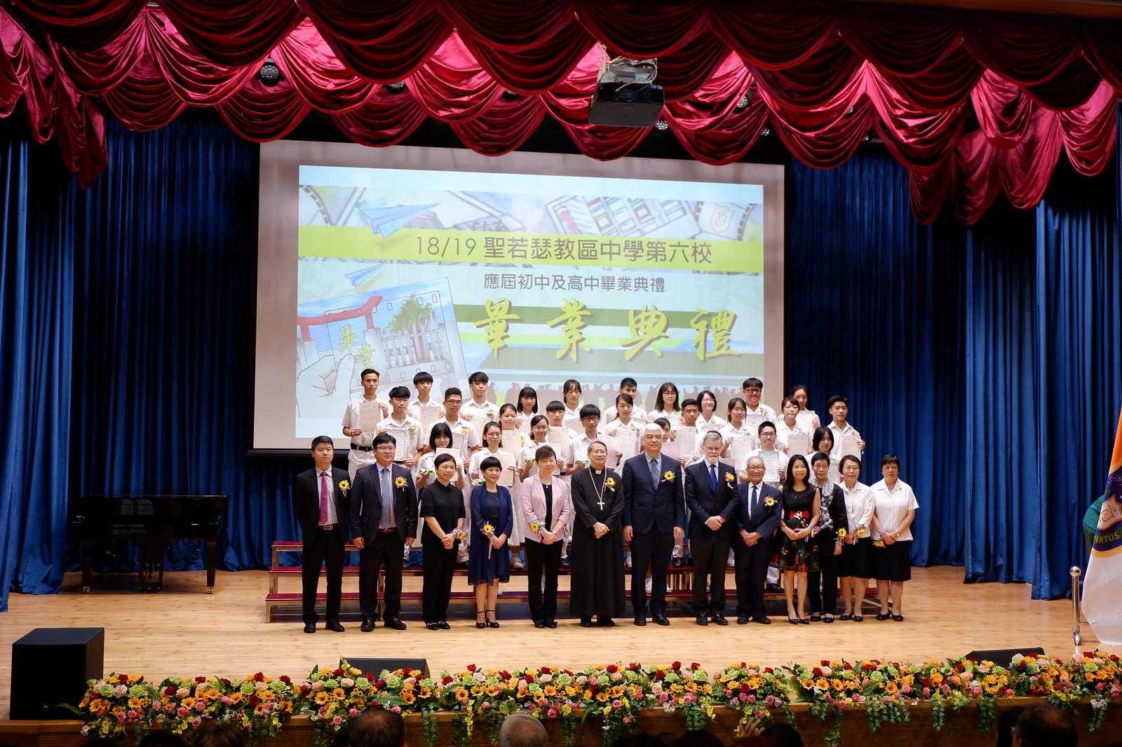 嘉賓與獲獎畢業生合照
