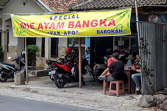 MIE AYAM BANGKA BANG APO 9