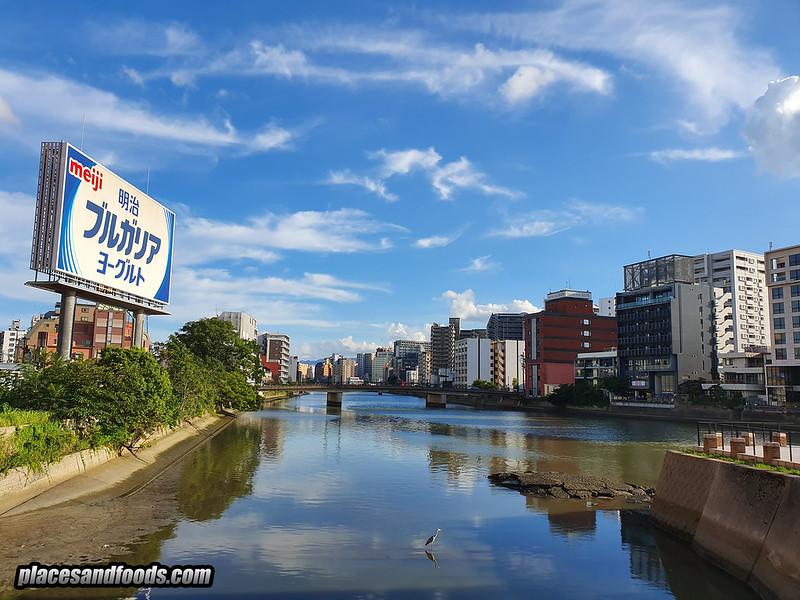 fukuoka canal
