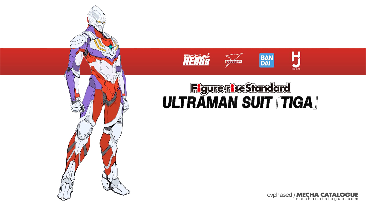 """New ULTRAMAN SUIT Project: Figure-rise Standard ULTRAMAN SUIT """"TIGA"""""""