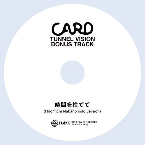sample_cardボーナスCDR-1