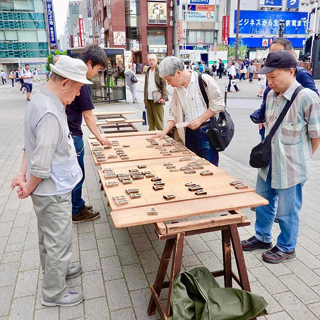#shogi #将棋 a Japanese #chess -like board game for two players. No bet, no gambling, in this place... #青空将棋 #Aozorashogi #Streetchess #新橋 #Shinbashi #港区 #Minatoku #東京 #Tokyo #日本 #japan