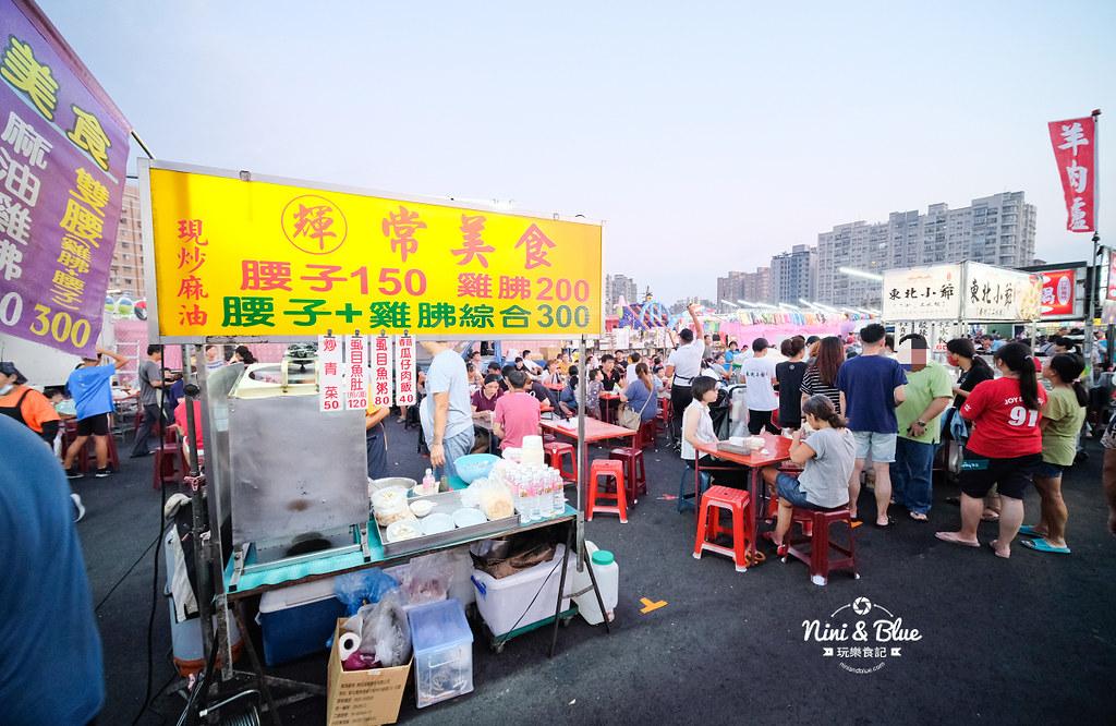 台中新大慶夜市21