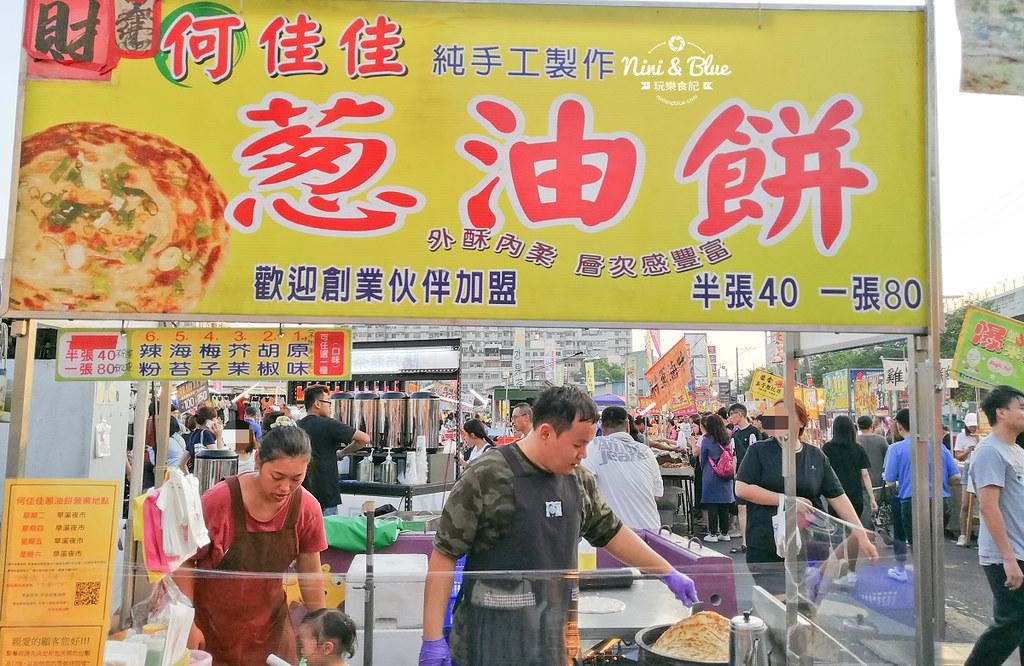 台中新大慶夜市33