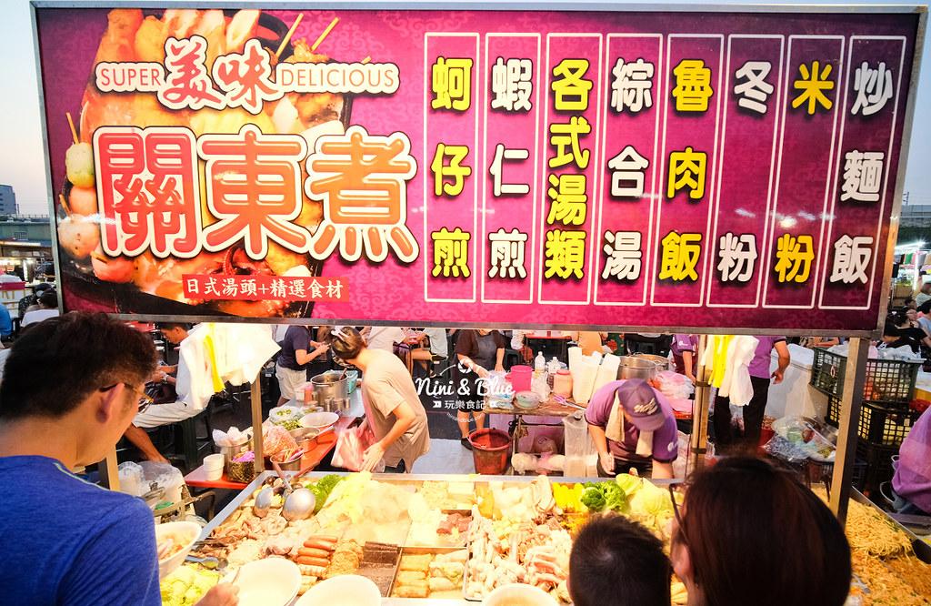 台中新大慶夜市24