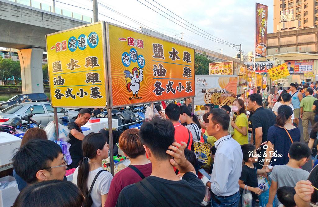 台中新大慶夜市39