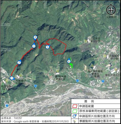 永侒礦場新舊礦區區位圖。擷取自環評書件