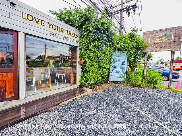 love your trees pattaya coffee 泰國 芭達雅 咖啡館