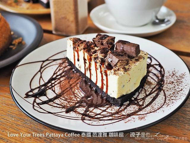 love your trees pattaya coffee 泰國 芭達雅 咖啡館