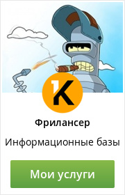 kwork_image_banner