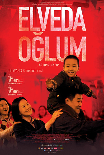 Elveda Oğlum - So Long, My Son (2019)